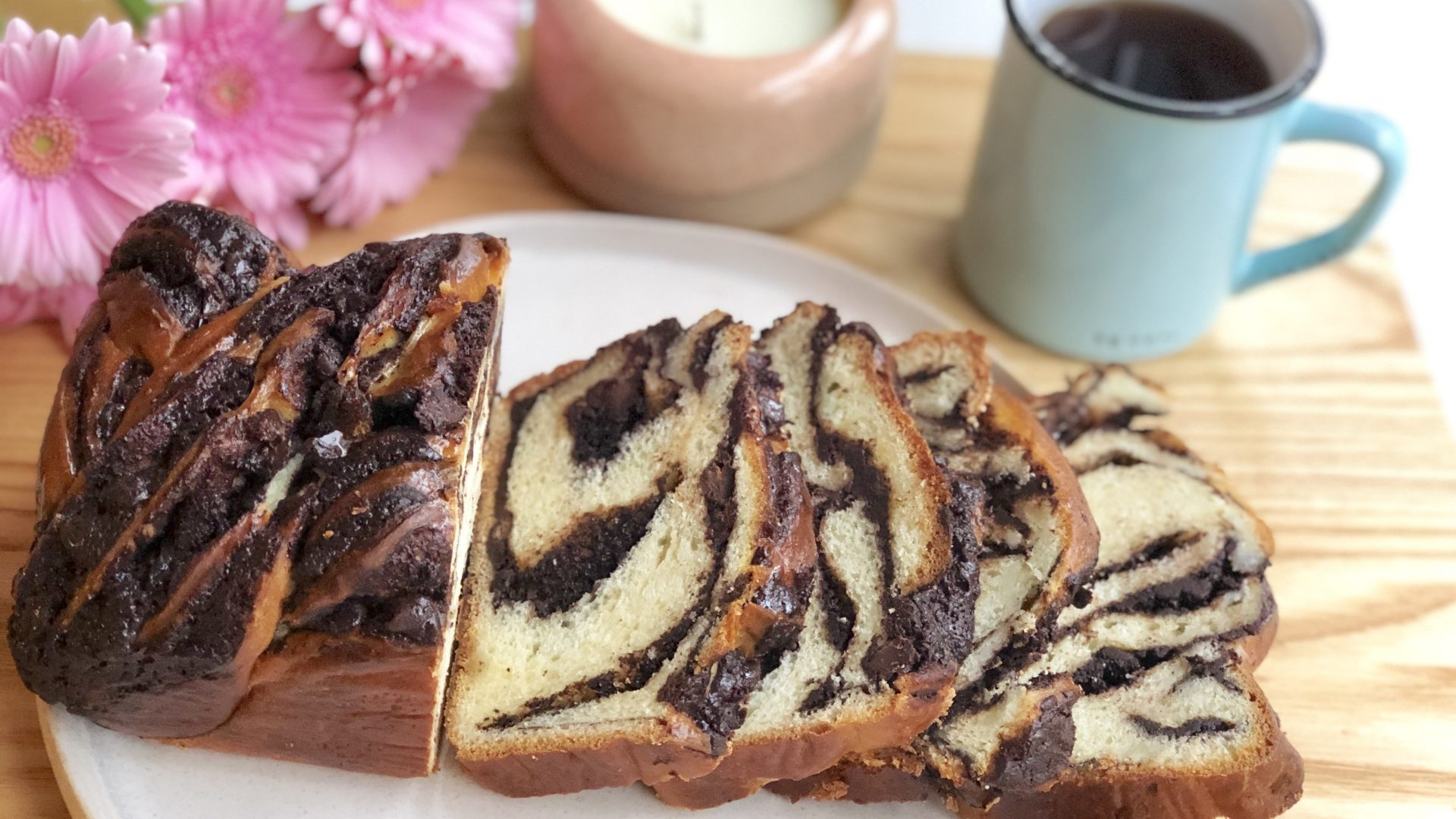 This is truly the best chocolate babka I have ever had! My all time favourite recipe.